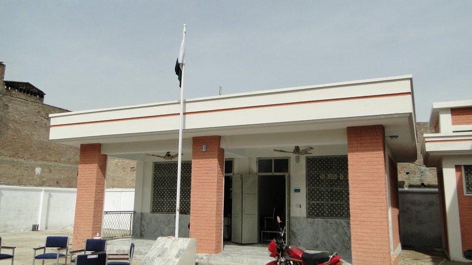 Buner School