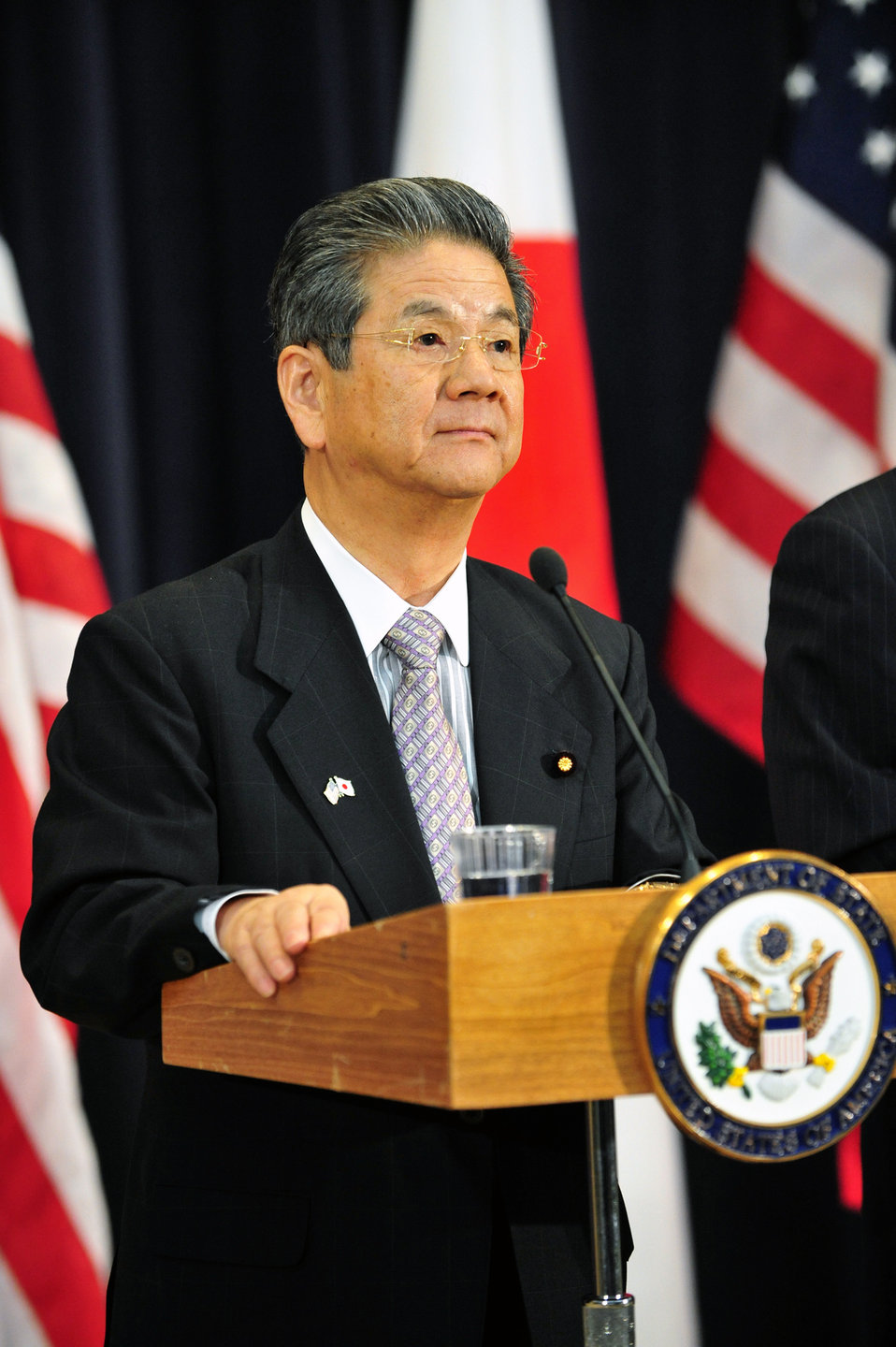 Japanese Defense Minister Kitazawa Delivers Remarks
