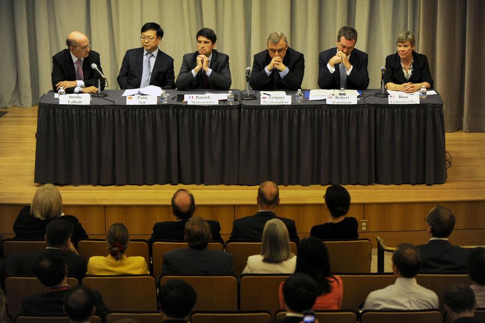 P5 Conference Public Event