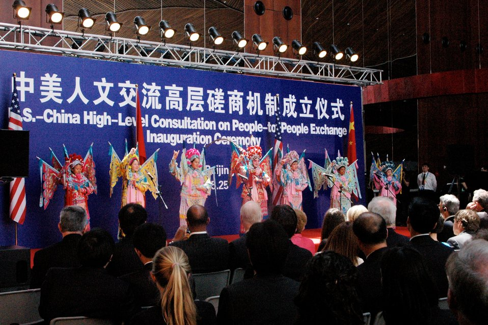 Chinese Artists Perform at People-to-People Launch Ceremony