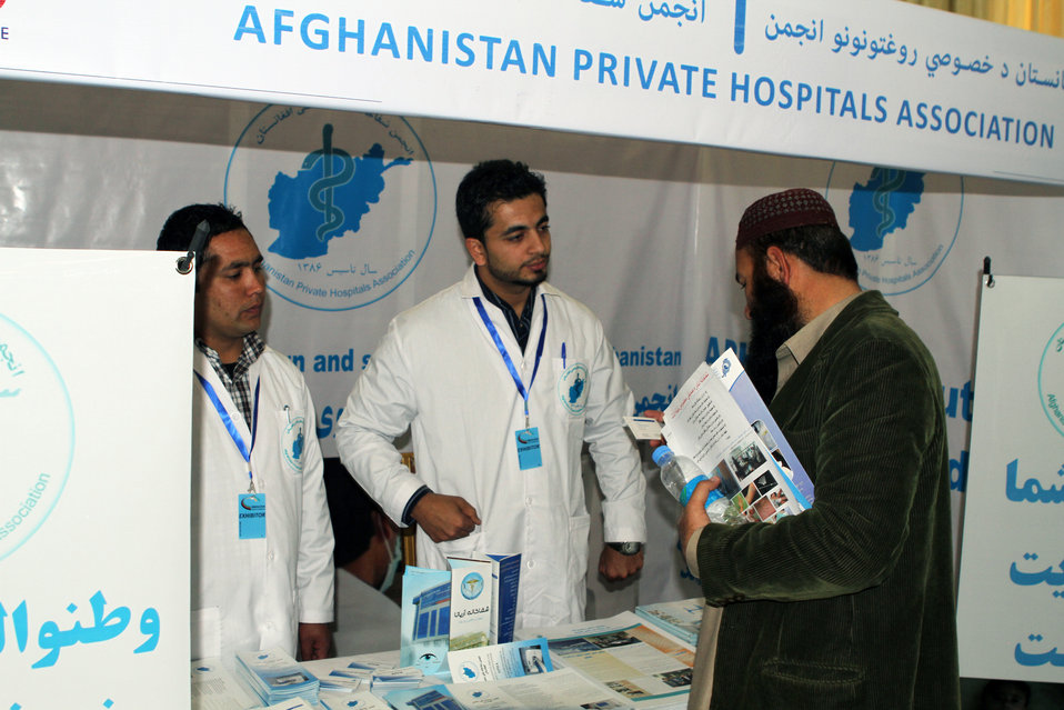 Member of Kabul Chamber of Commerce and Industries in India-Afghanistan Innovation Partnership Fair in Kabul.