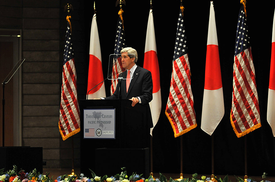 Secretary Kerry Speaks at Tokyo Institute of Technology
