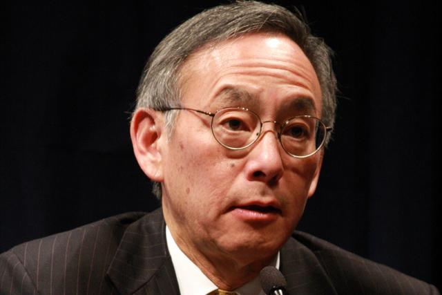 U.S. Secretary of Energy Speaks at COP-15