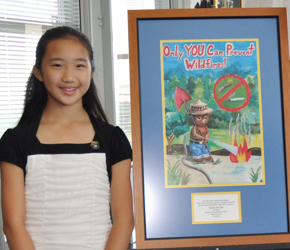 20120710 2012 Poster Contest 149