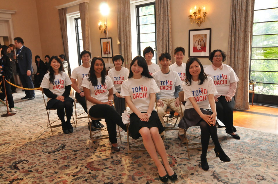 TOMODACHI Initiative Youth Engagement Program Participants Await Secretary Kerry's Arrival