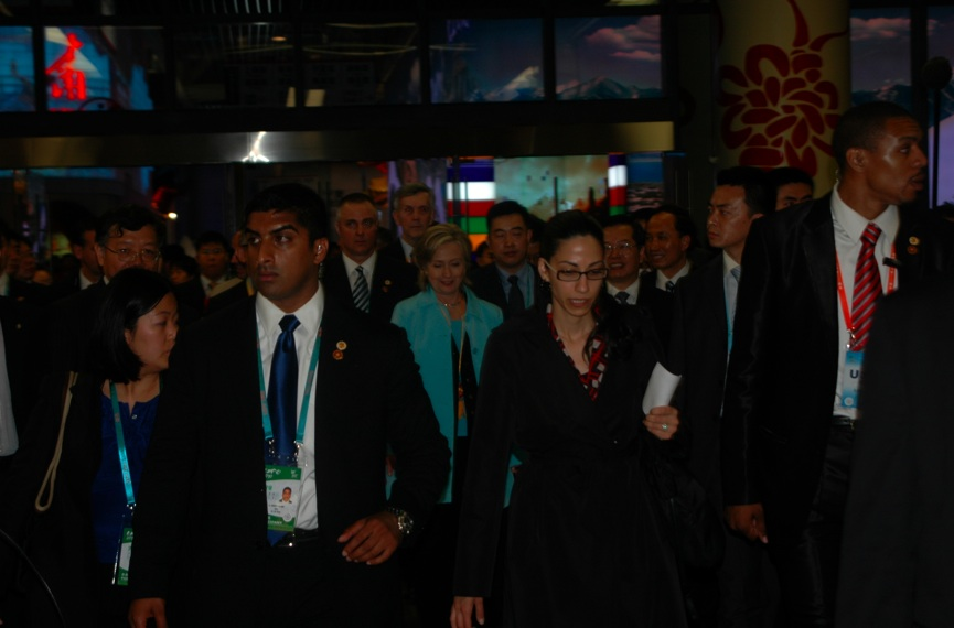 Secretary Clinton Participates in the 2010 World Expo