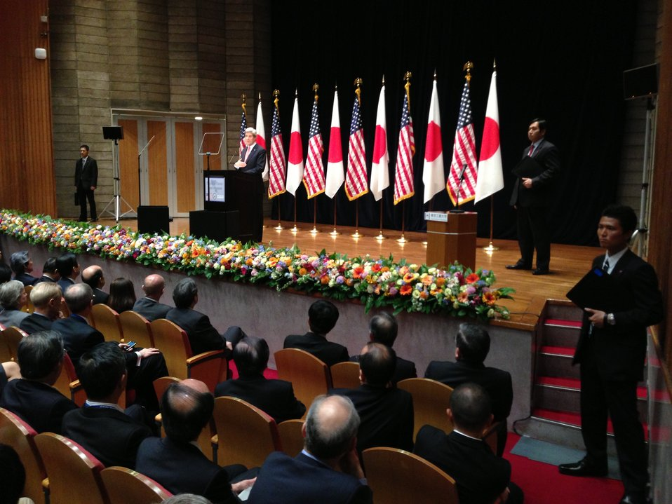 Secretary Kerry Speaks at the Tokyo Institute of Technology