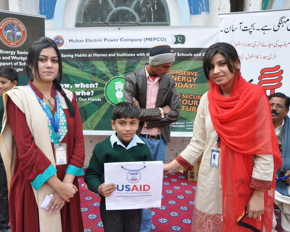 USAID Power Distribution Program-Energy Conservation Seminar at Govt. Bukhari Public School for Boys, Multan.