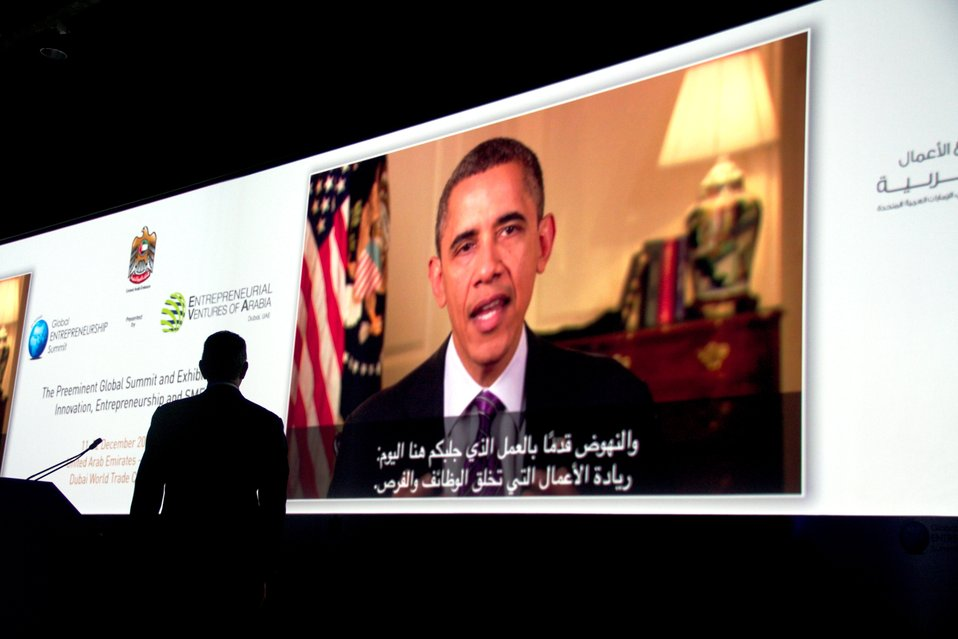 Under Secretary Sanchez Introduces President Obama's Video Message