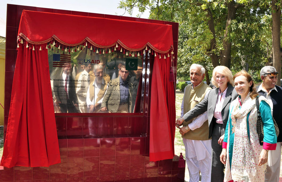 Shahi Bagh Park