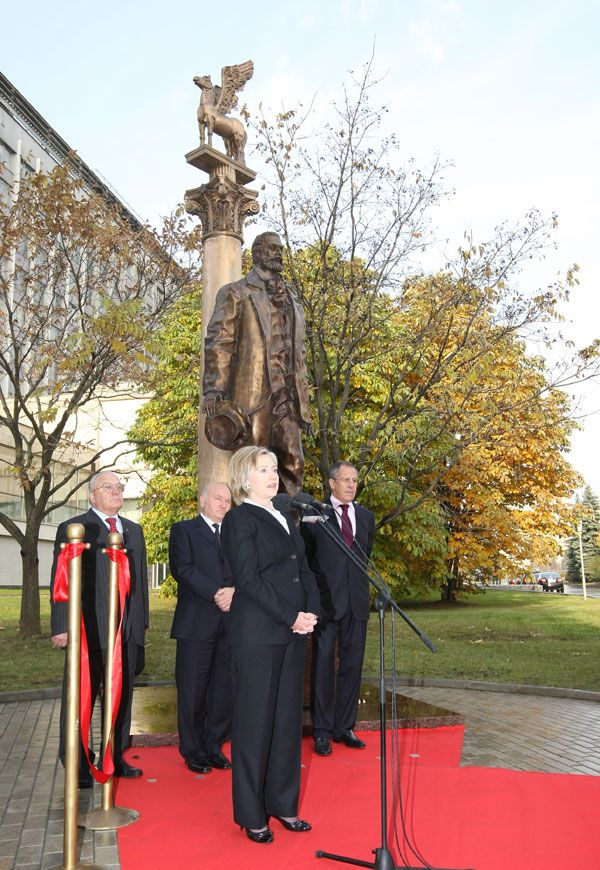 Secretary Clinton Attends Opening of Walter Whitman's Statue