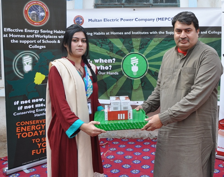 USAID Power Distribution Program-Energy Conservation Seminar at Govt. Bukhari Public School for Boys, Multan