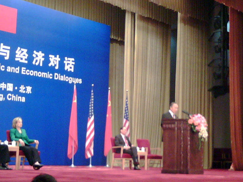 Chinese State Councilor Speaks During U.S.-China Strategic and Economic Dialogue