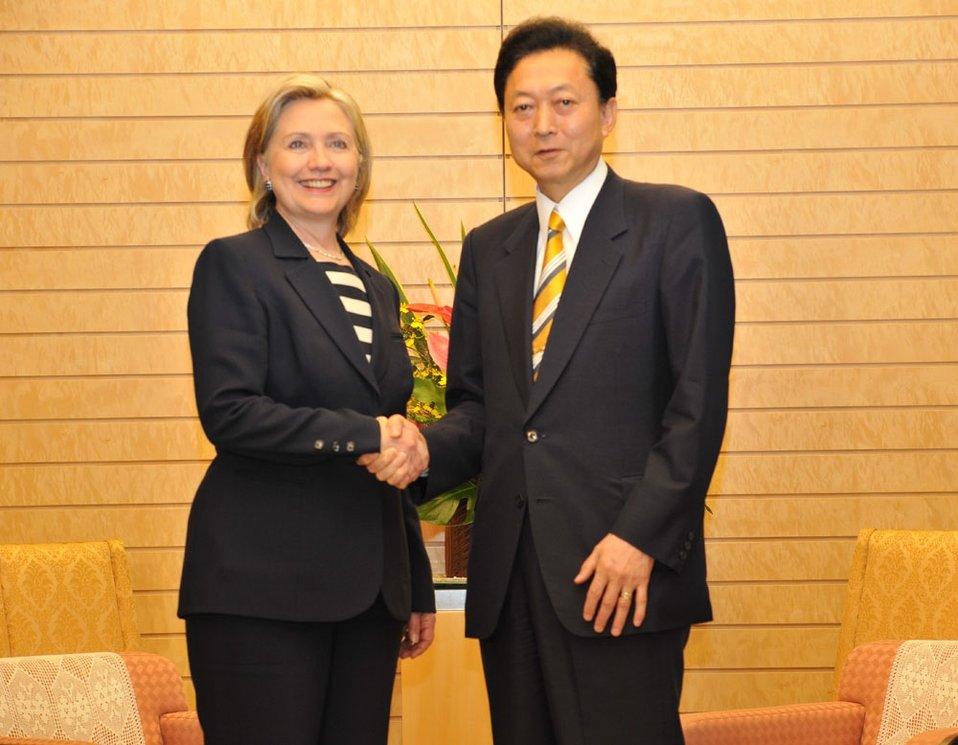Secretary Clinton Meets Prime Minister Hatoyama