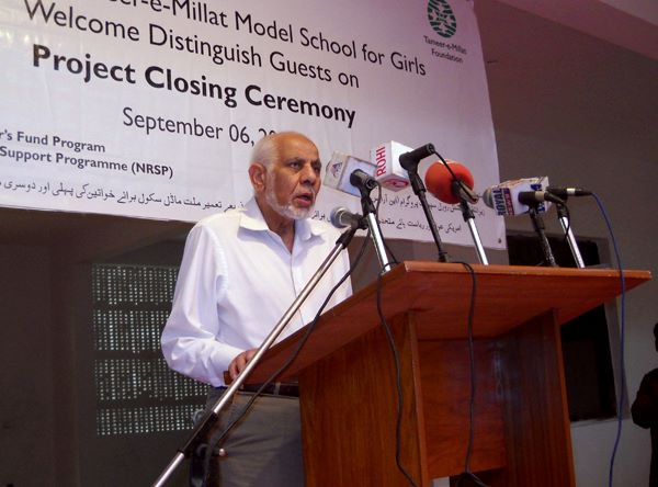 Prof. Dr. Muhammad Ata Chancellor Shifa Tameer-e-Millat University