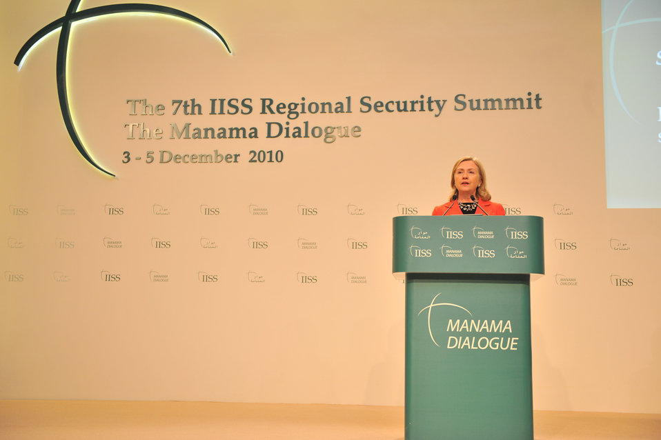 manama 6Secretary Clinton Delivers Remarks at the Opening Dinner