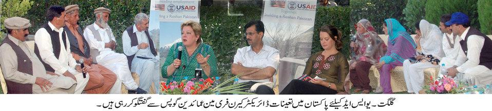Deputy Director Karen Freeman's visit to Gilgit Library