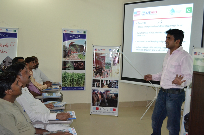1 - First batch of Dairy Project farm manager trainees attending Farm Managers Training by USAId Dairy Project