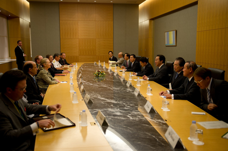 Secretary Clinton's Bilateral Meeting With Japan