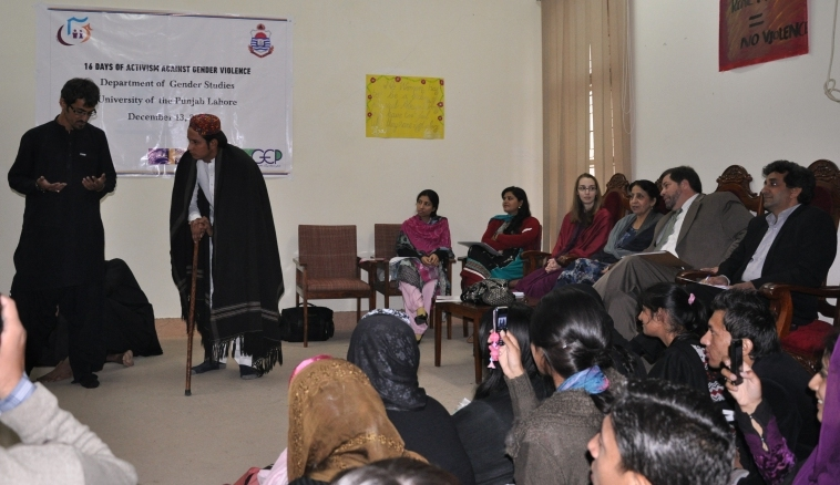 Students of Gender Studies Department of Punjab University performance based on GBV theme.