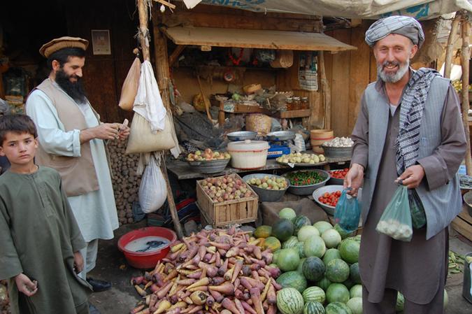 Baharak Market