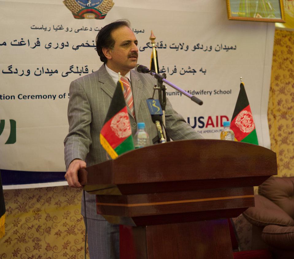 Deputy Minister Fahim