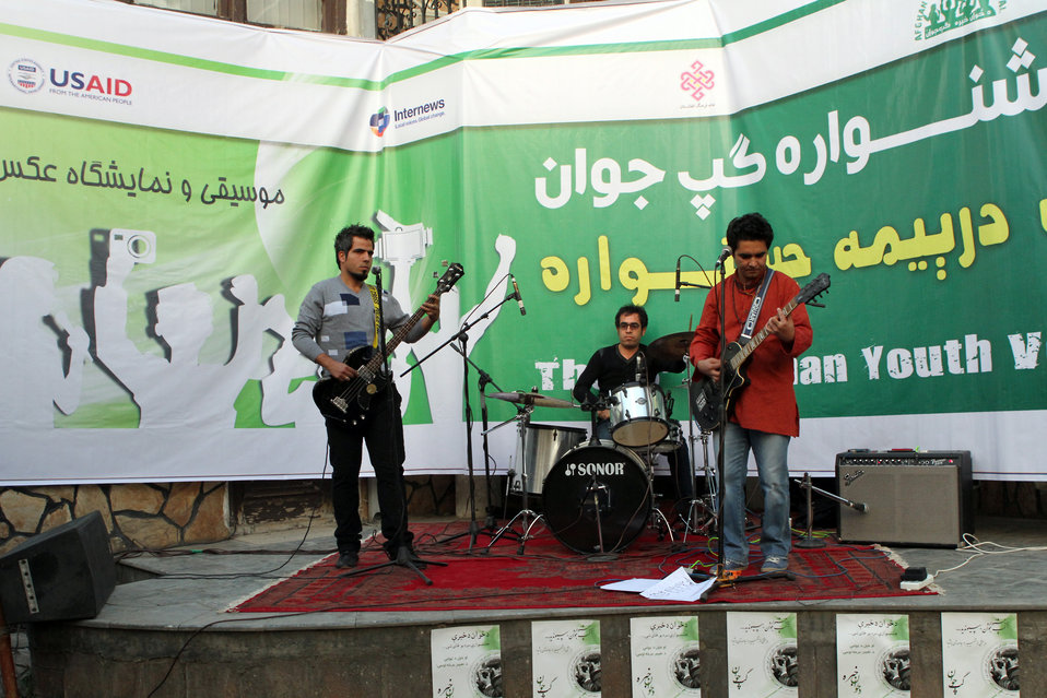 Afghan Youth Festival