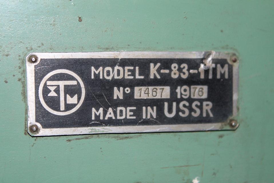 100525 Hirat Textile Company 750