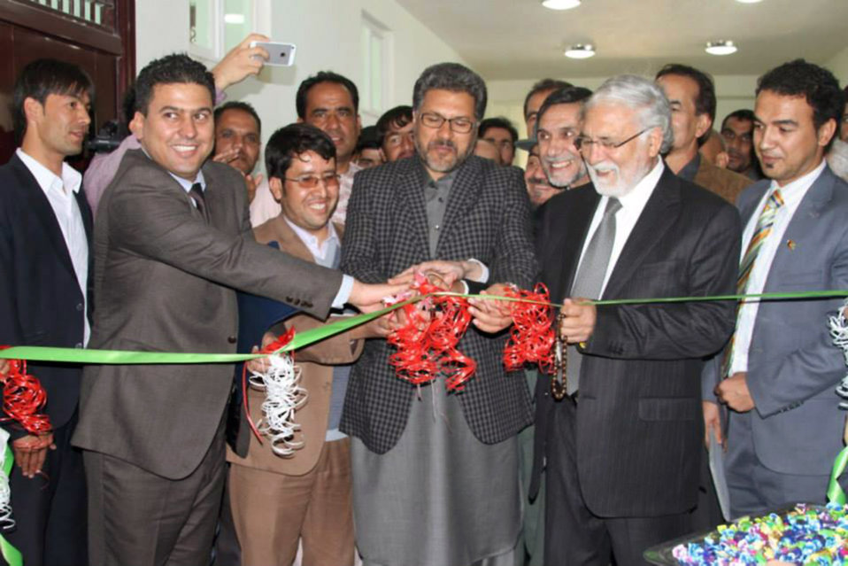 Herat Teacher Training Institute Inauguration