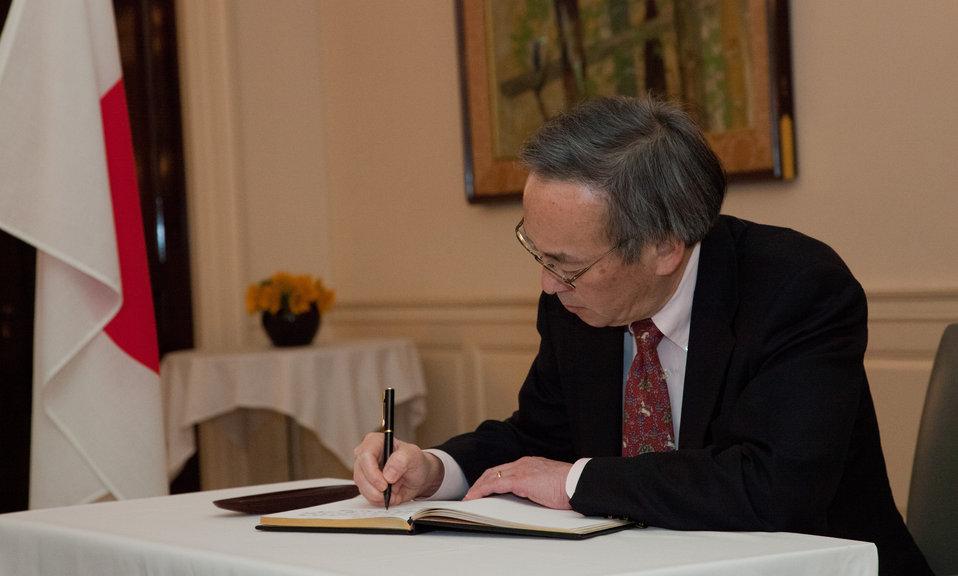 Sec. Chu visits Japanese Embassy 4 of 8