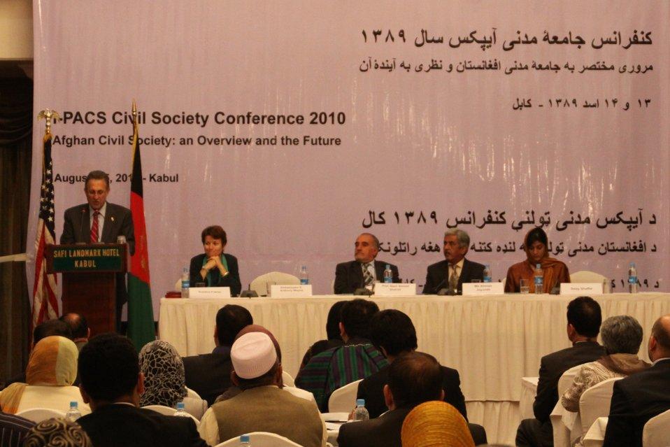کنفرانس جامعۀ مدنی در کابل برگزار گردید