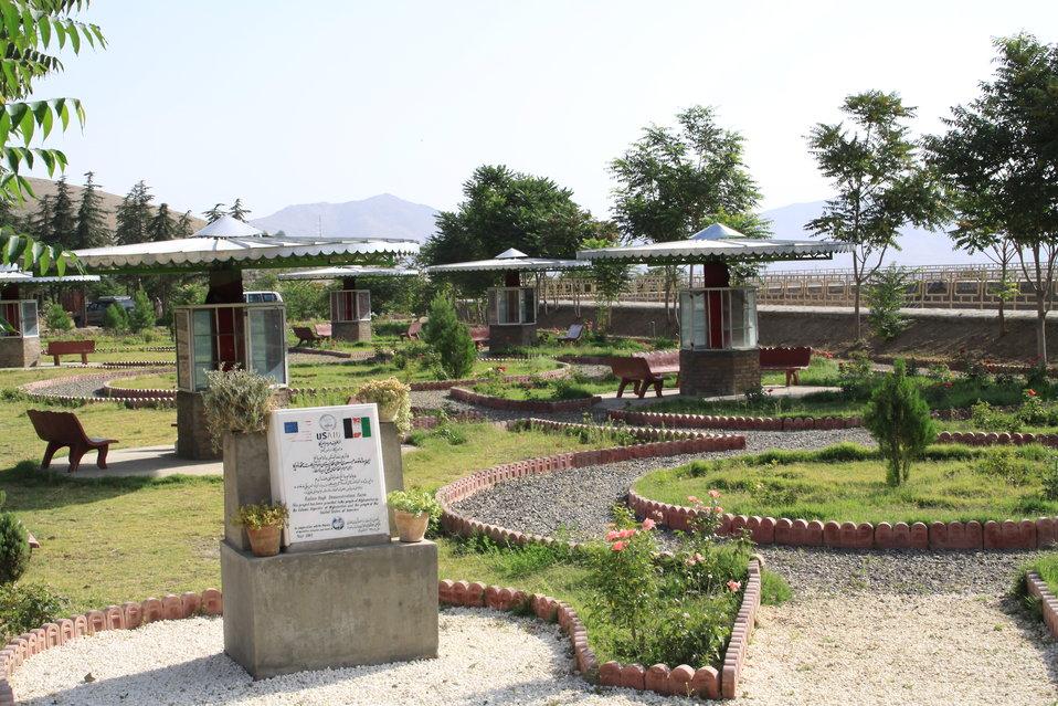 Badam Bagh Farm