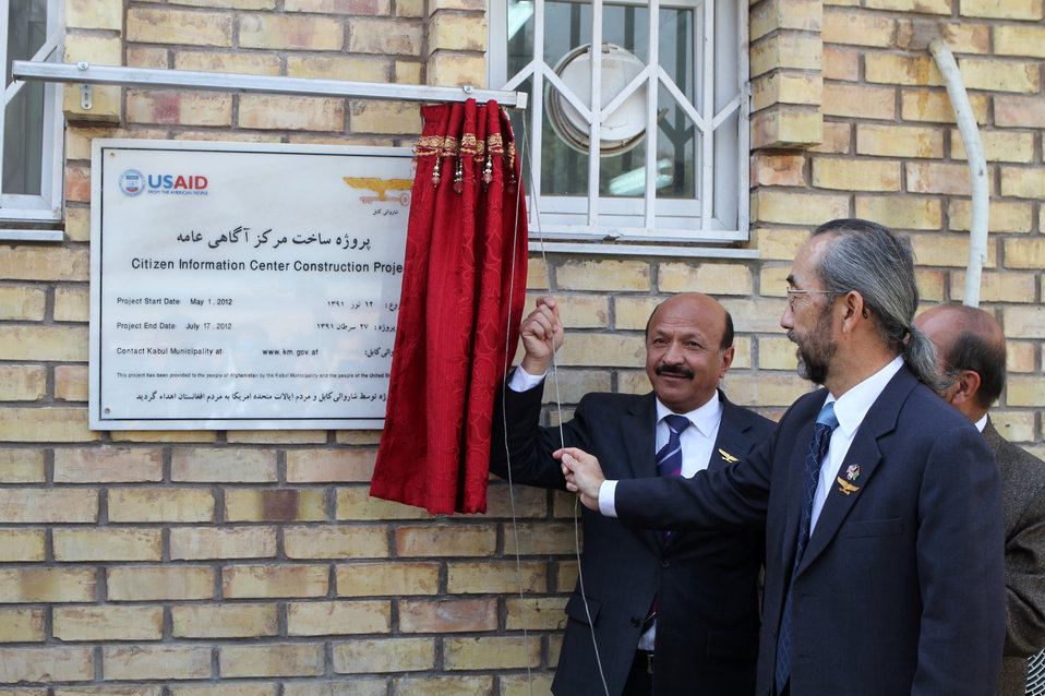 Inauguration of citizen information center