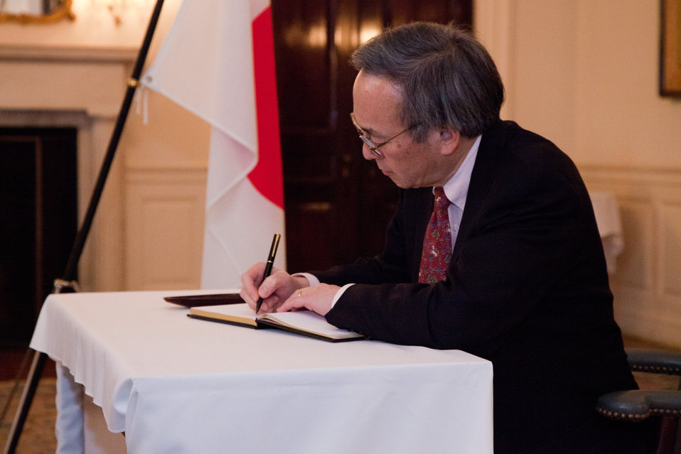 Sec. Chu visits Japanese Embassy 3 of 8