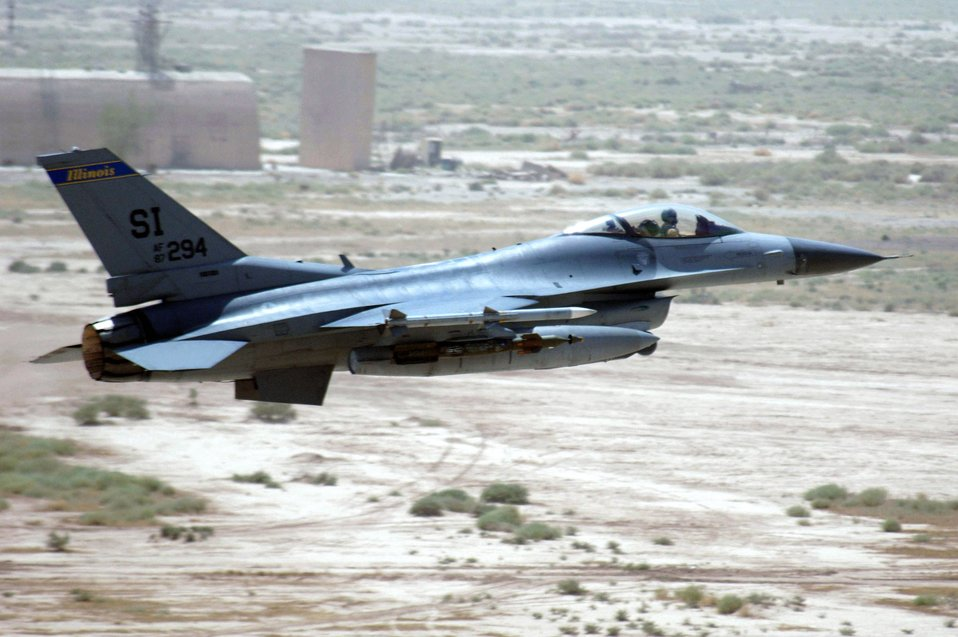 July 19 airpower summary: F-16s provide armed aerial security