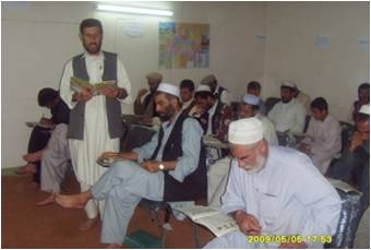 English for Engineers in Afghanistan