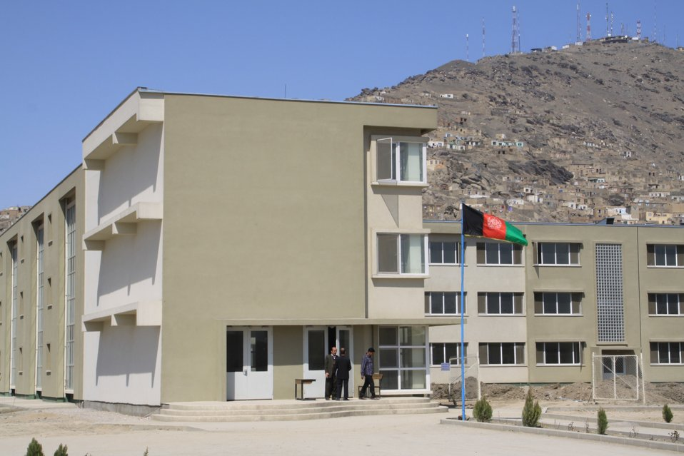Ghazi high school , Kabul