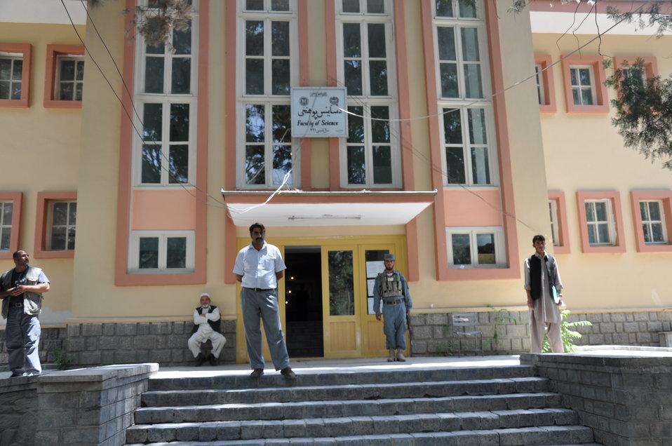 Kabul University Herbarium