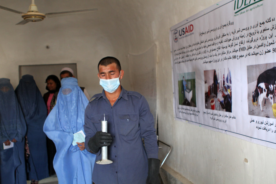 USAID funded Milk Processing Center