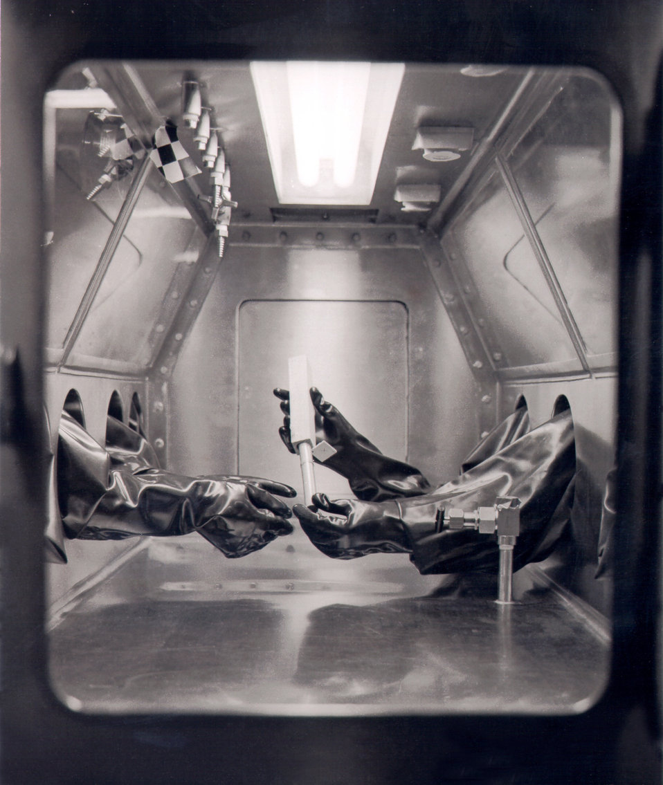 This 1978 image depicts what at that time was the CDC's Biocontainment Laboratory facility.