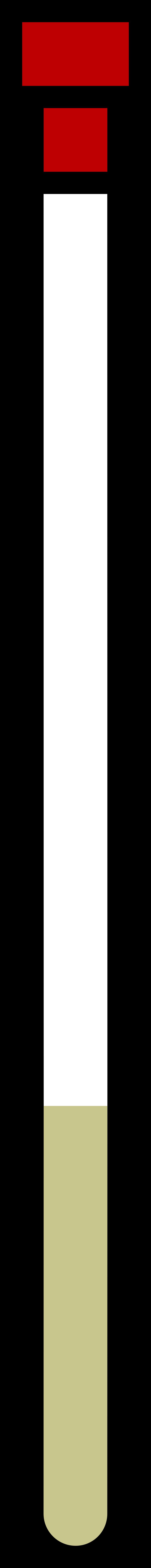 NMR tube