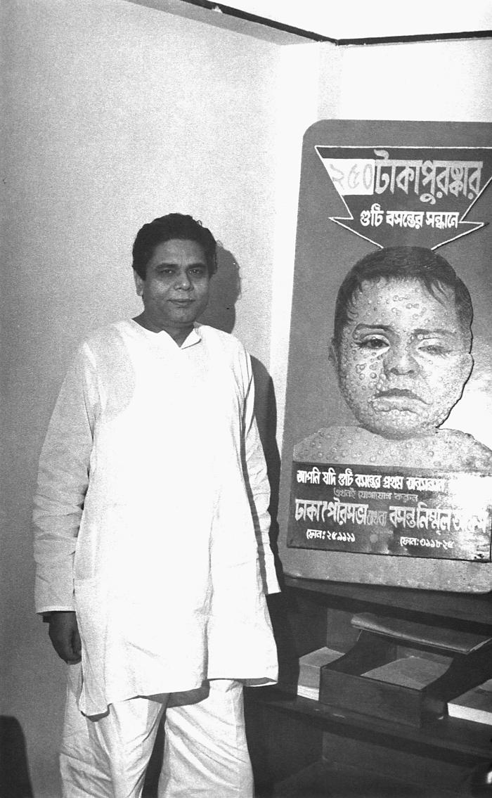 Though his name is unknown, this 1975 photograph depicted one of the Bangladesh Secretaries of Health, as he was standing in front of one of