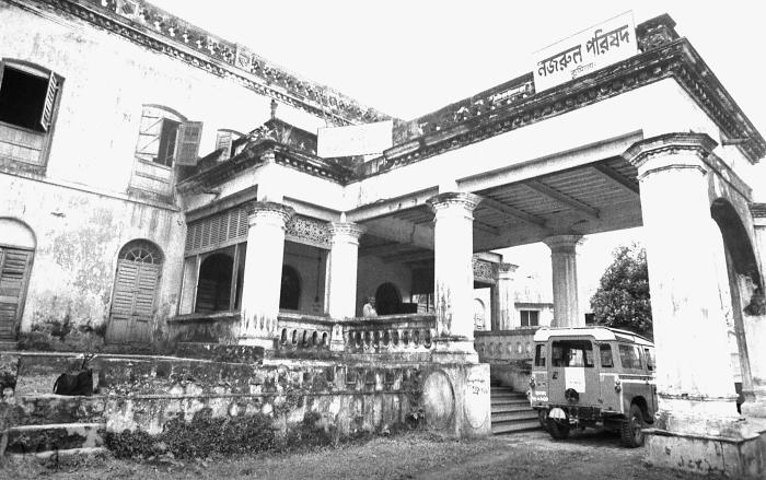 This 1975 image depicted the front of one of the Bangladesh field headquarters where eradication team members would exchange data collected