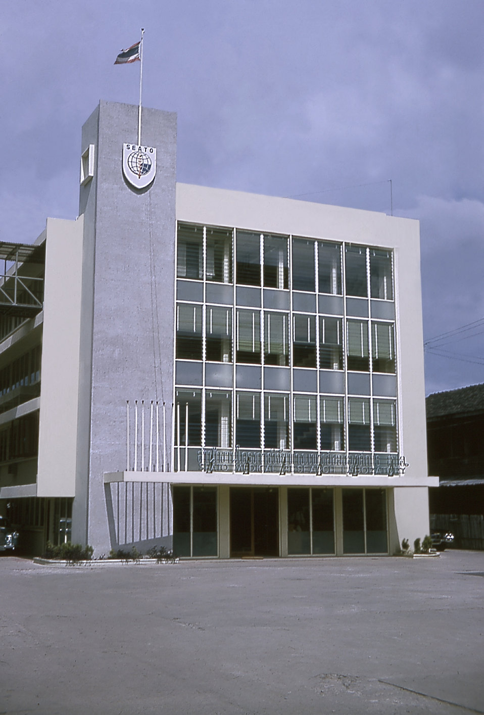 This is the South East Asia Treaty Organization Medical Research Laboratory in Bangkok, Thailand as it appeared in 1964.