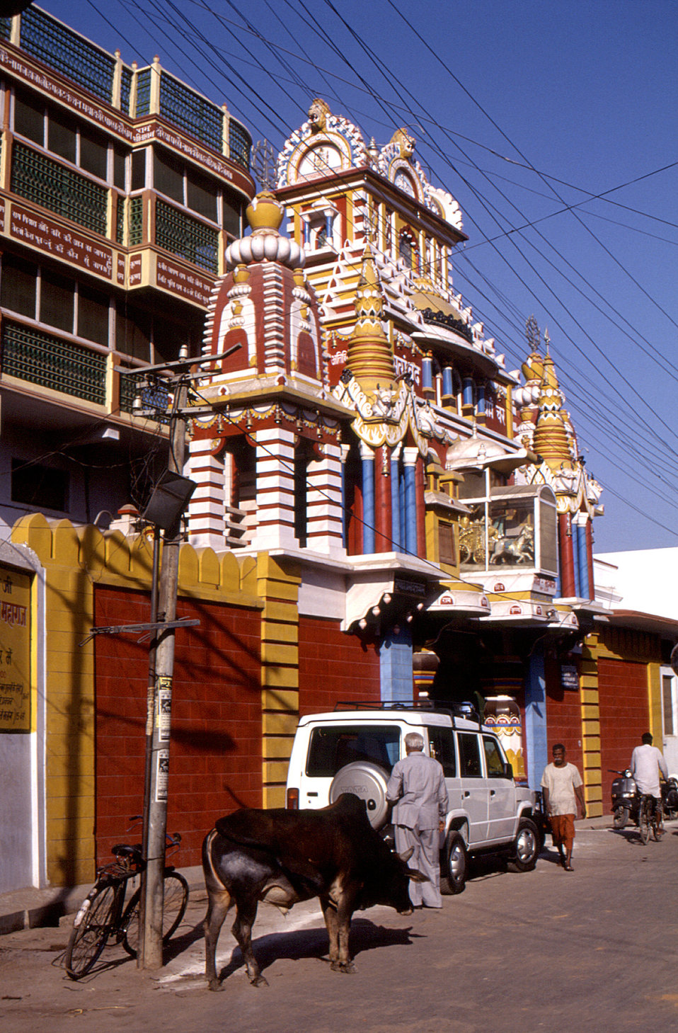 This 2000 image was captured just outside the architecturally ornate offices of the Geeta Press in Gorakhpur, India.  The Geeta Press is a w