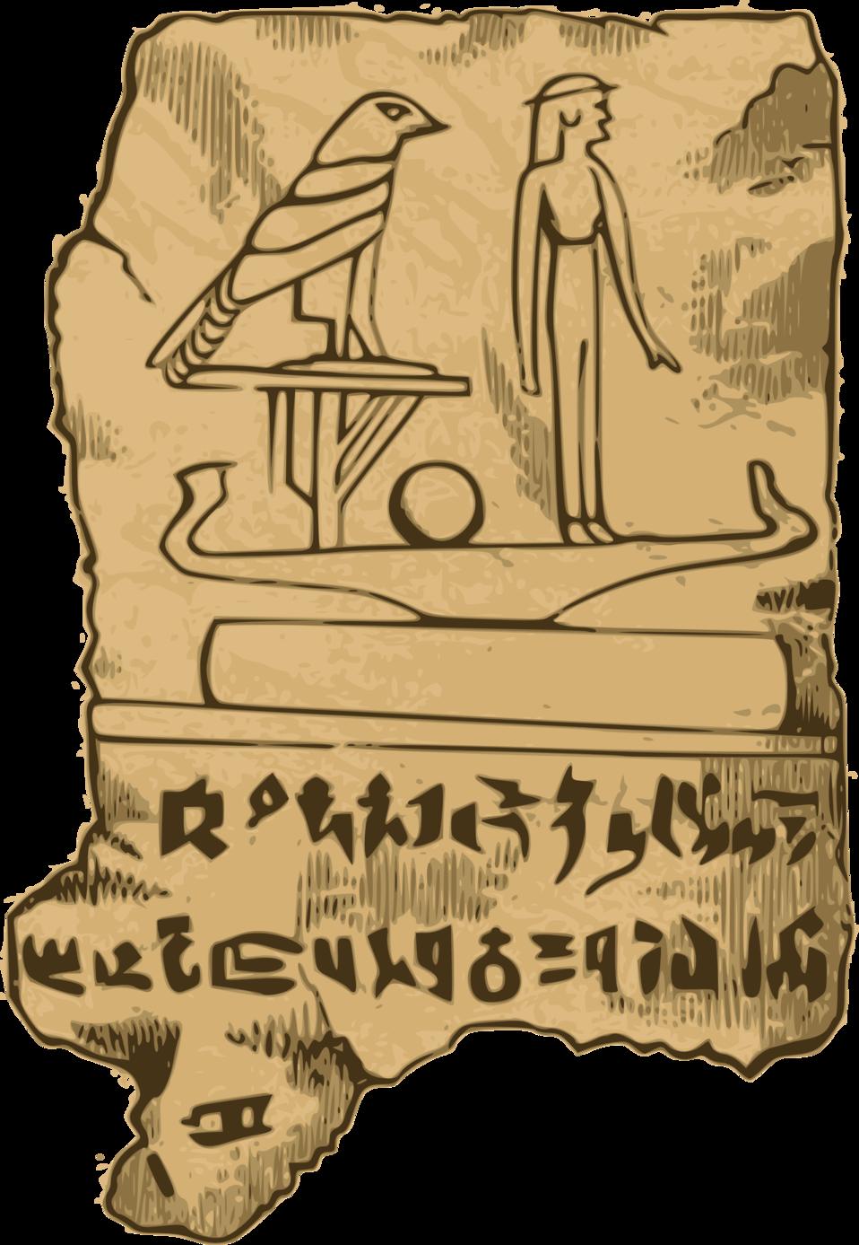 Egyptian Tablet