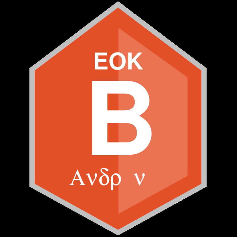 eok B men
