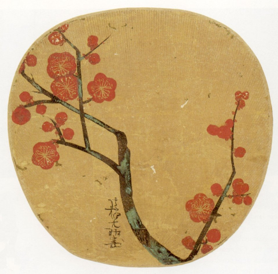 Plum Blossoms, ink and color on gold paper by Ogata Kōrin, Japanese fan, 1702,Honolulu Academy of Arts