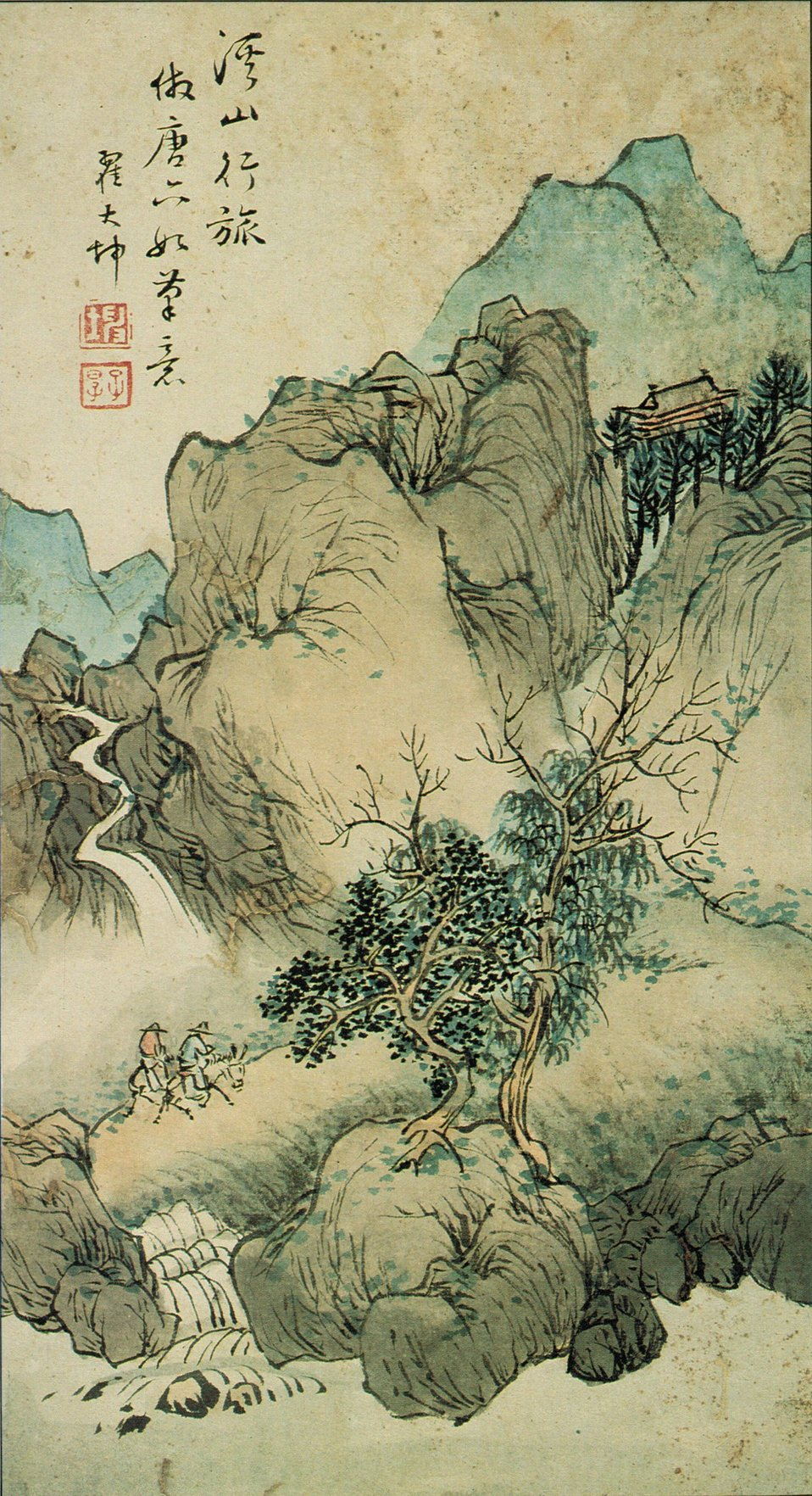 Landscape, painting by Chai Ta-k'un (active 1782-1804), Honolulu Academy of Arts