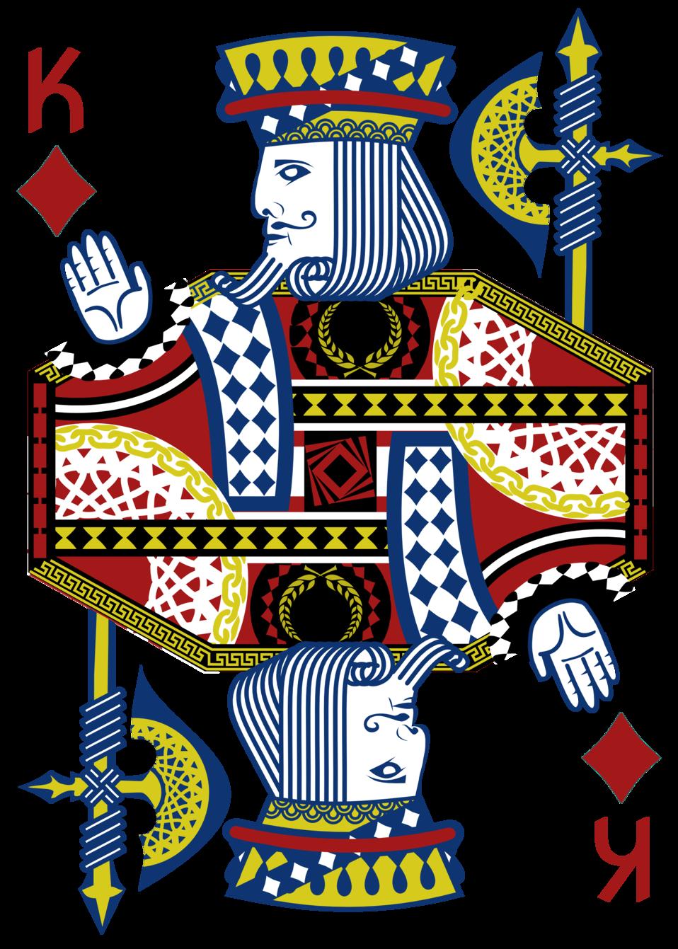 King of Diamonds (lastDINO)